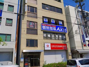村嶋小児科医院の画像5