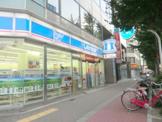 ローソン西中島5丁店