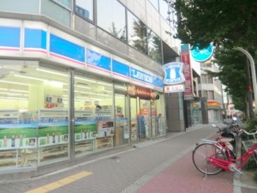 ローソン西中島5丁店の画像1