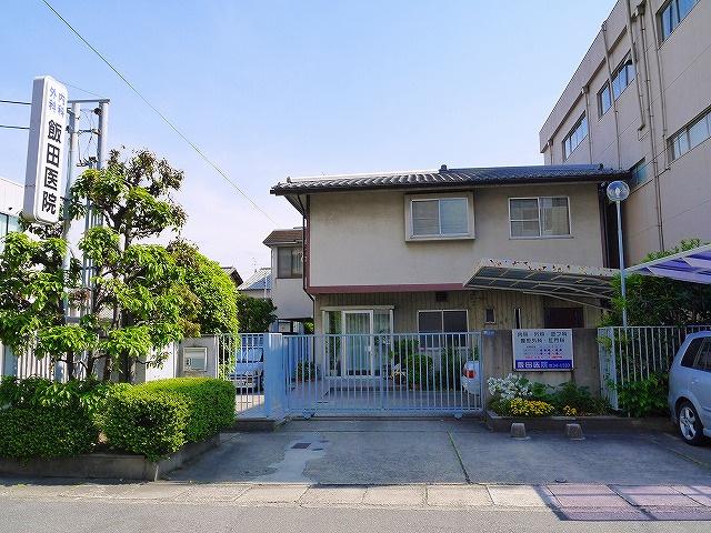 飯田医院の画像
