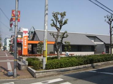 尼崎園田郵便局の画像1