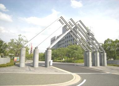 奈良先端科学技術大学院大学の画像1
