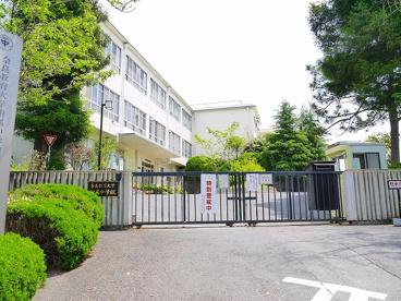 奈良教育大学附属中学校の画像3