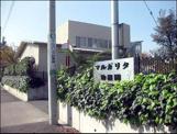 マルガリタ幼稚園