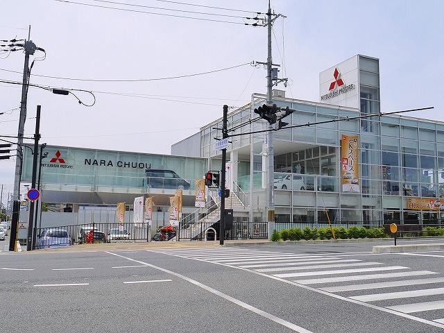 奈良中央三菱自動車販売株式会社 奈良本店の画像