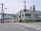 奈良中央三菱自動車販売株式会社 奈良本店