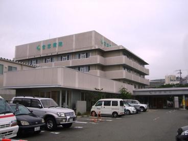 合志病院の画像1