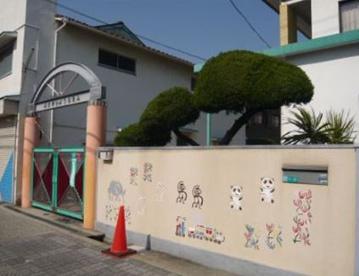 淀川幼稚園の画像1