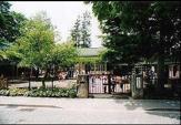 三鷹幼稚園