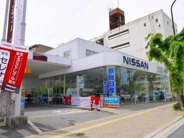 奈良日産自動車株式会社 奈良店の画像3