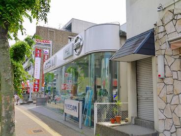 奈良日産自動車株式会社 奈良店の画像5