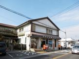 浜川郵便局