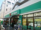 ミニコープ荻窪店