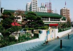 大阪市立桜宮幼稚園の画像1
