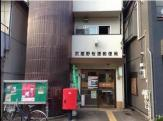 武蔵野桜堤郵便局