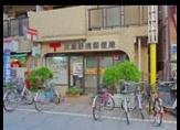 武蔵野関前郵便局