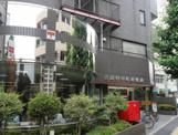 武蔵野中町郵便局