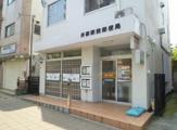 井荻駅前郵便局
