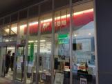 三鷹駅前郵便局