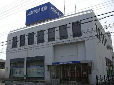 大阪信用金庫の画像1