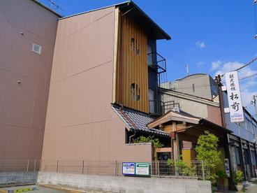 旅館 松前の画像2