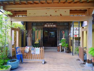 旅館 松前の画像4