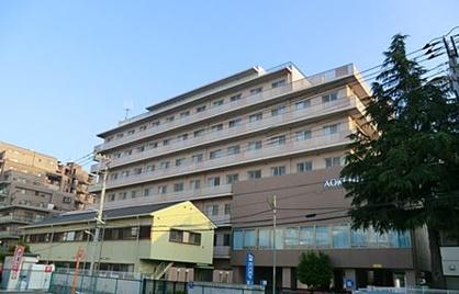 青木病院の画像1