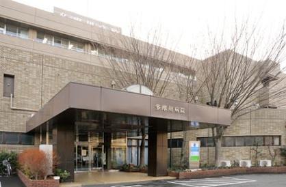 多摩川病院の画像1