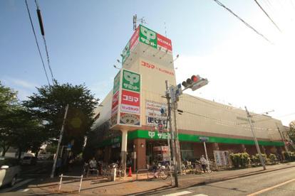 サミット野崎店の画像1