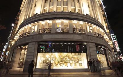 和光 銀座・本館の画像