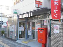 淀川十三郵便局