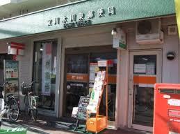淀川木川東郵便局の画像1