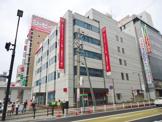 三菱東京UFJ銀行 福山支店