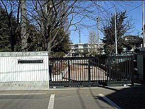 調布市立 緑ヶ丘小学校の画像1