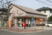生駒北大和郵便局の画像1