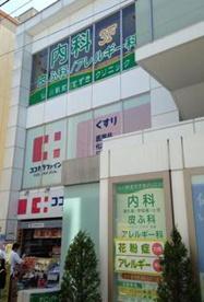 仙川駅前すずきクリニックの画像1