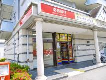 南都銀行キャッシュコーナー  奈良交通不退寺口バス停前