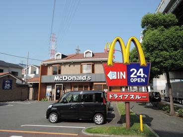 マクドナルド 吉田店の画像1