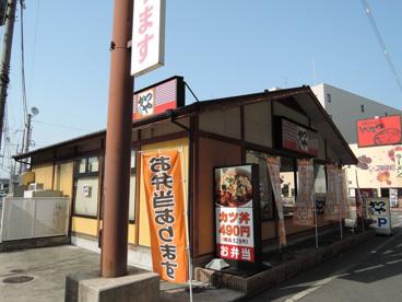 かつや 東大阪中央大通店の画像1