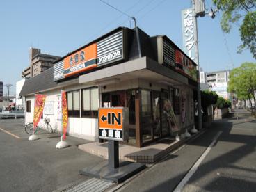 吉野家 308号線吉田店の画像1