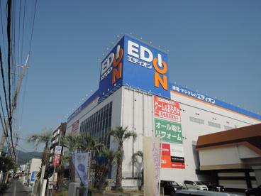 エディオン 東大阪店の画像1