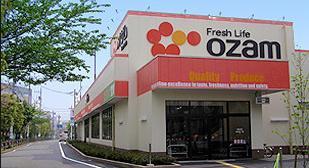 オザム多摩川店の画像1
