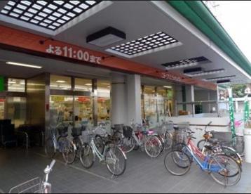 コープ上石原店の画像1