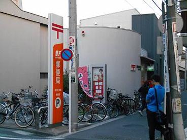六角橋郵便局の画像1