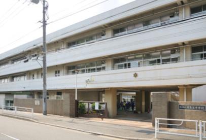 浦島丘中学校の画像1