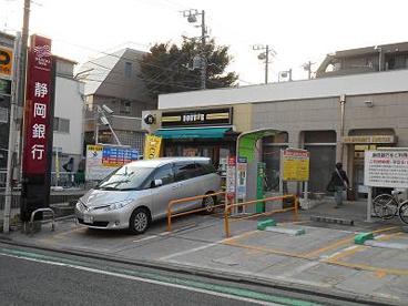 静岡銀行白楽支店の画像1