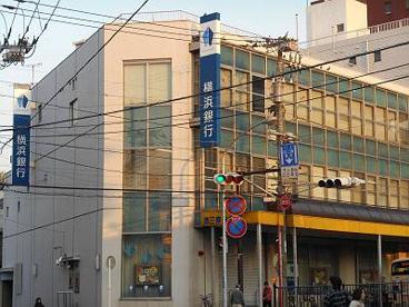 横浜銀行六角橋支店の画像1