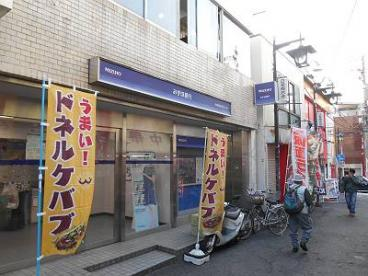みずほ銀行白楽駅前ATMの画像1