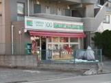100円ローソン六角橋4丁目店