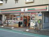 セブンイレブン横浜六角橋店